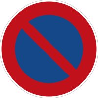 Limited prohibition on stopping